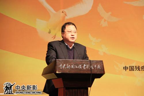 中国电视艺术家协会分党组书记、驻会副主席张显讲话