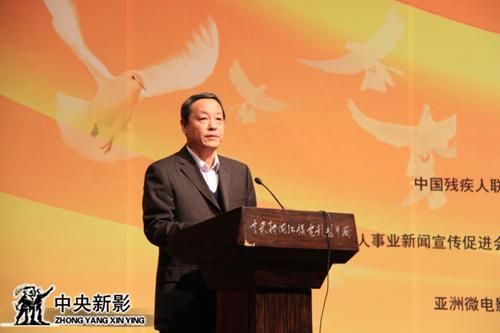 新影集团副总裁安为民宣读全国残疾人微电影大赛评委会名单