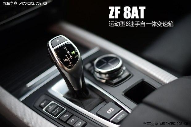 宝马宝马(进口)宝马X52014款 xDrive50i M运动型