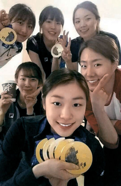 金妍儿和韩国队员展示金牌