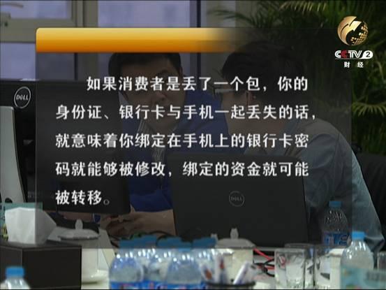 2月27日经济半小时_2009年2月27日中央2台,经济半小时,重庆篇 公认的比较公正和权威...