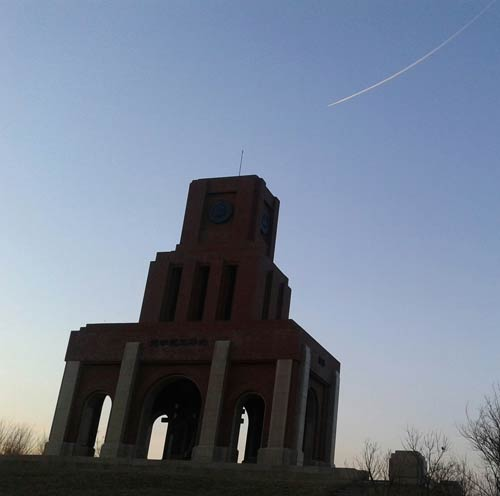 希望在实现中国梦的道路上像没有雾霾的天空一样明朗!