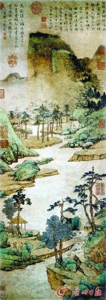 文徵明 《雨余春树图》(中国画)