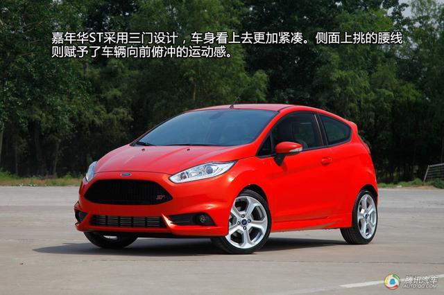 四款20万元个性小型车推荐 好动的精灵