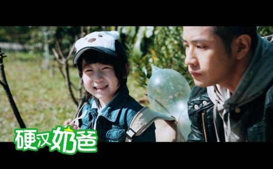 《硬汉奶爸》曝预告片 画面搞笑秀萌爱