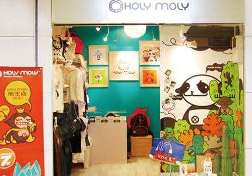 广州创意购物路线推荐 不可不知另类小店