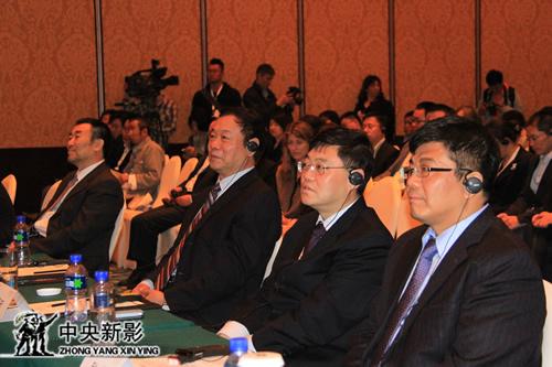 丝瓜成版人性视频app出席纪录片大会的领导和嘉宾
