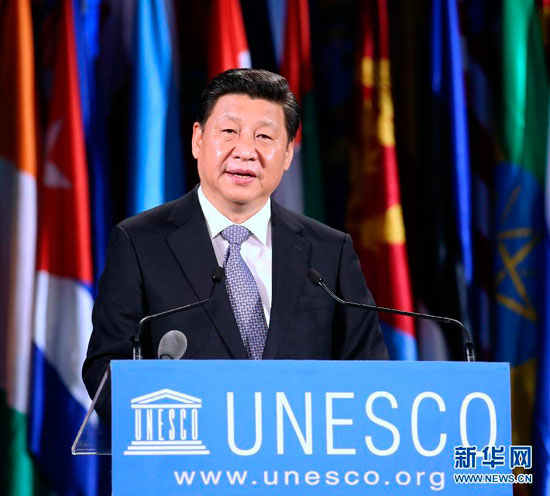 Xi Jinping delivers speech at UNESCO headquarters in Paris