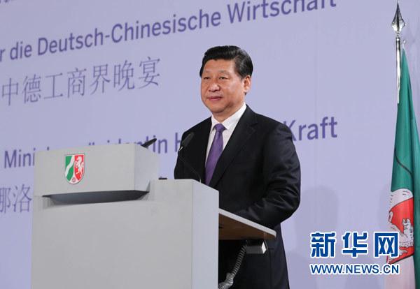 3月29日,国家主席习近平在杜塞尔多夫出席中德工商界举行的招待会并发表题为《把握中国机遇,实现共同发展》的重要讲话。新华社记者 刘卫兵 摄
