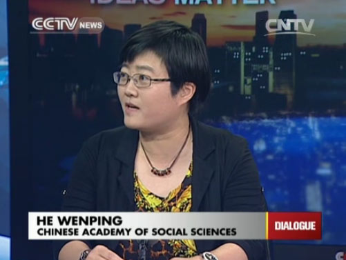 He Wenping, Chinese Academy of Social Sciences