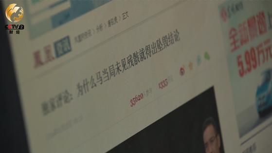 20190604经济半小时_经济半小时 20150406 山西惠民工程成摆设