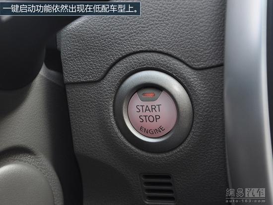 看看变在哪儿 5款热门小改款紧凑级车推荐