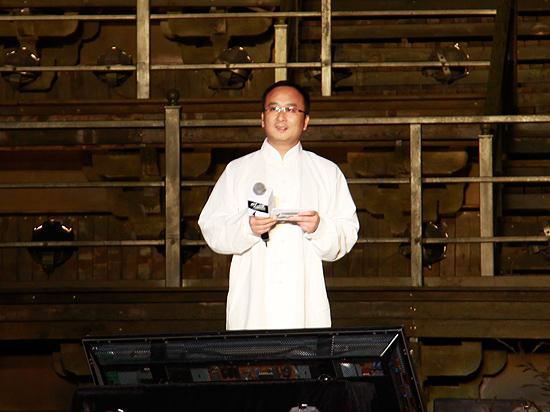 吉利汽车销售公司总经理助理/商品企划部总监 宋军