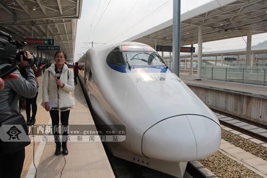 广西高铁开通百日发送旅客280万 南广线年底开通