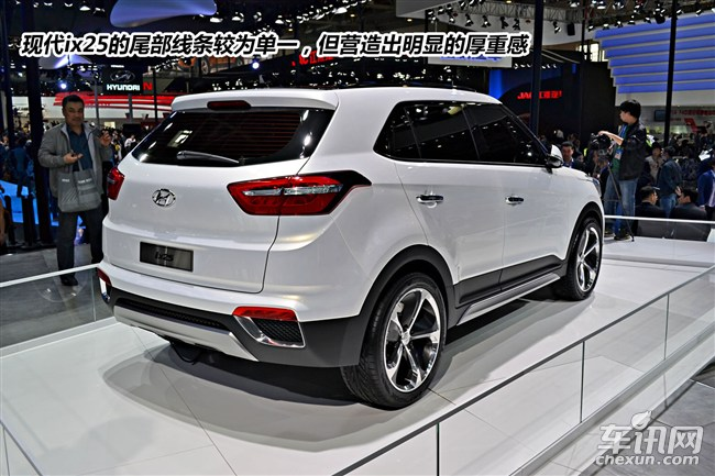 现代ix25小型suv_2014北京车展现代ix25图解 小型SUV新军_汽车_央视网(cctv.com)
