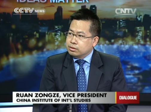 Ruan Zongze, vice president of China Institute of Int