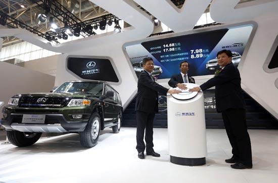 98万元 硬派SUV猎豹Q6上市高清图片