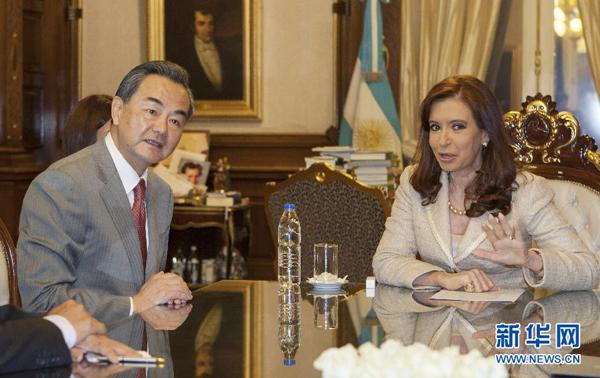 Wang Yi en Argentine: Rencontre avec la présidente argentine à Buenos Aires
