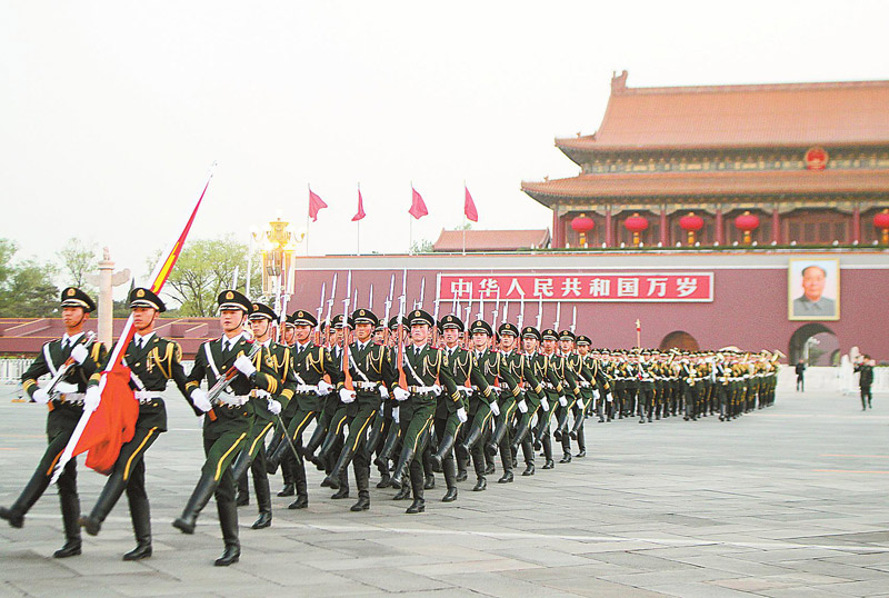 Церемония поднятия национального флага Китая
