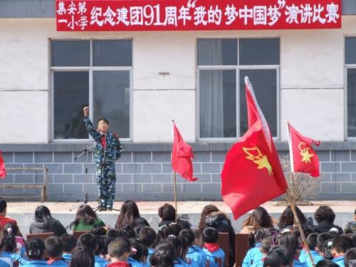 千万个梦想汇聚在一起,变成了美丽的中国梦,为中华民族的伟大复兴