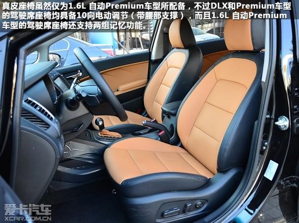 L自动DLX 起亚K3S全系购车手册高清图片