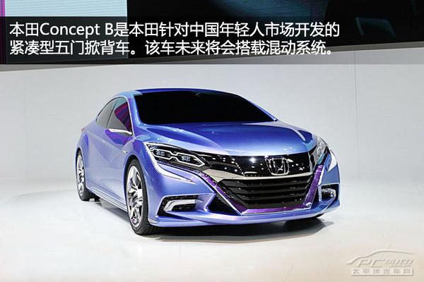 本田Concept B