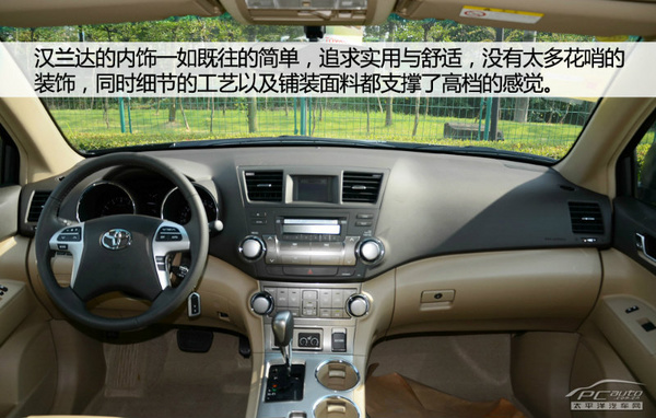 大空间神器 20-30万元级别实用车型之选
