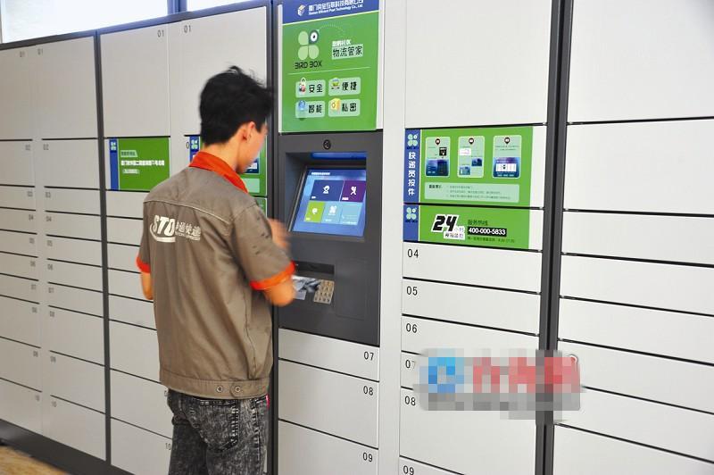 快递员用公寓综合信息服务系统投递包裹