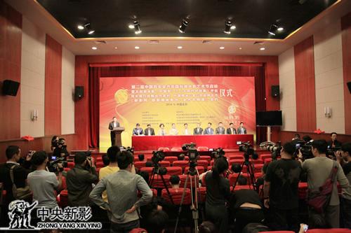 第二届金丹若国际微电影艺术节举行新闻发布会