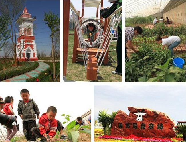 奥肯尼克位于北京市大兴区、由北京都市绿海兴华观光农业有限公司开发,属辖大兴区黄村镇鹅房南村。位于永定河东岸,芦求路东1000米。占地面积758亩,具有独特的水利、人力和物力资源。园区以提升农业产业化层次,拓展农业新功能为核心。整合资源优势,重点发展有机农业,观光采摘、休闲一体。草坪婚庆旅游度假相结合,娱乐拓展、民俗体验、农耕文化互动。是农业产业化纵深发展.