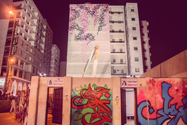 Works of graffitti artists in the old town of Jeddah