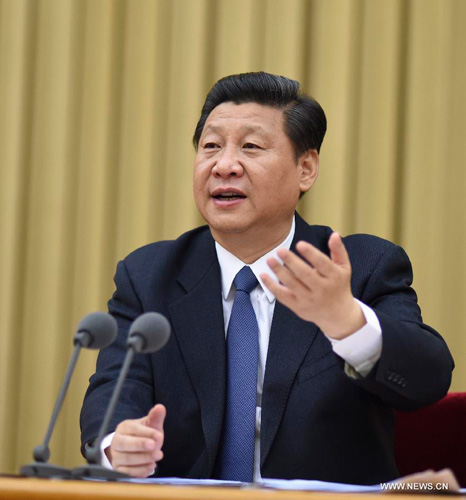 Chinese President Xi Jinping, also general secretary of the Communist Party of China (CPC) Central Committee and chairman of the Central Military Commission, addresses the second central work conference on the development and stability of northwest China