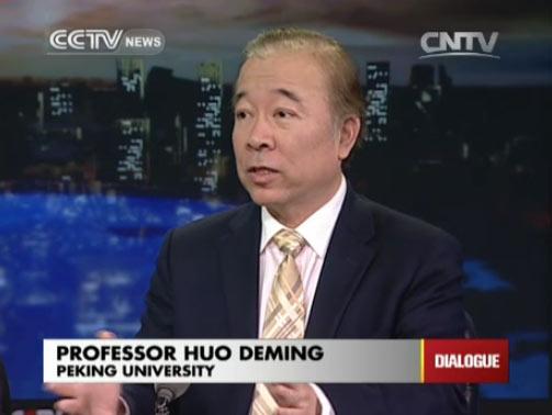 Professor Huo Deming, Peking University