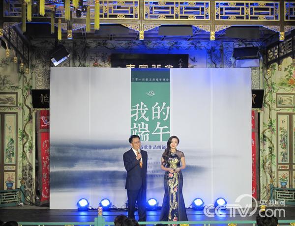 """的王艺先生""""我的端午""""诗歌作品朗诵会在恭王府成功举办."""