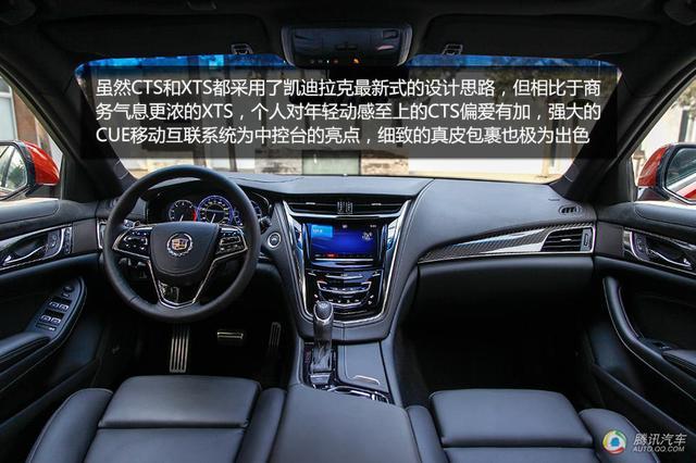 进口中大型豪华轿车购买指南 不落俗套