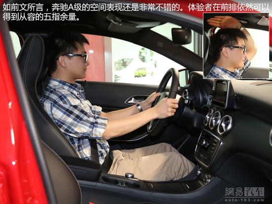 时尚性能兼备 30万元豪华品牌两厢车推荐