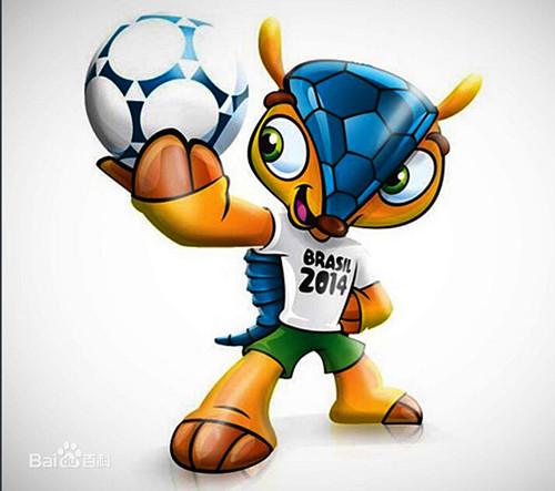 :2014巴西足球世界杯吉祥物-巴西世界杯吉祥物 三色犰狳Fuleco