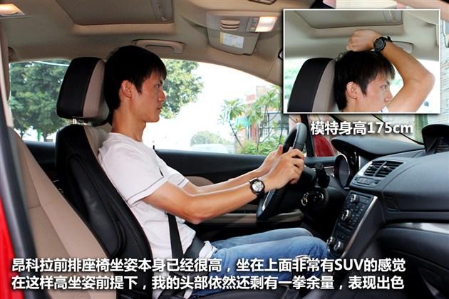 新款热门SUV车型盘点 整体趋向小型化