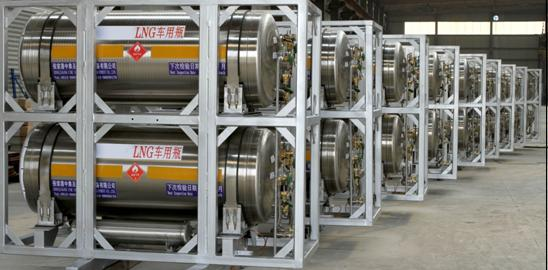 lng车用气瓶助力新能源汽车发展
