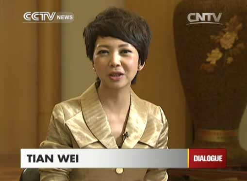 Host: Tian Wei