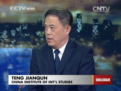 Teng Jianqun, China Institute of Int