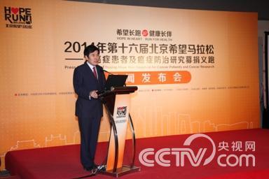 中国医学科学院肿瘤医院院长赫捷介绍本届活动