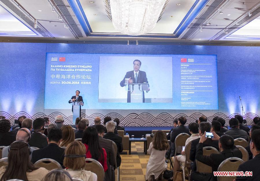 Chinese Premier Li Keqiang addresses the China-Greece Maritime Cooperation Forum in Athens, capital of Greece, June 20, 2014. (Xinhua/Pang Xinglei)