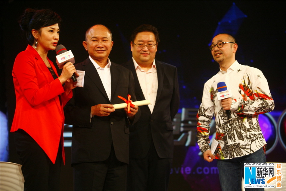 Award-winning actress Zhang Ziyi and blockbuster director John Woo are inviting you to make a film with them!