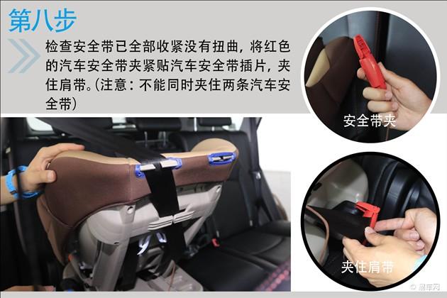 反向安全带安装      儿童安全座椅安装及误区