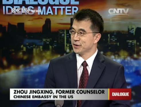Zhou jingxing, Former Counselor of Chinese Embassy in the US