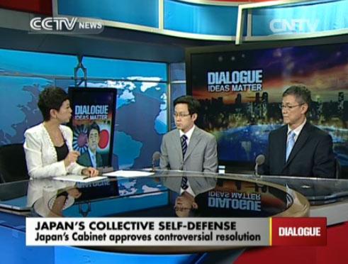 Dialogue 07/01/2014 Japan