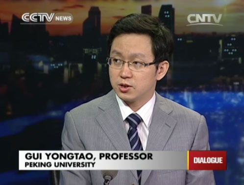 Gui Yongtao, Professor of Peking University