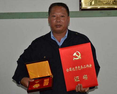 """唐旺旗获""""全国优秀党务工作者""""称号"""