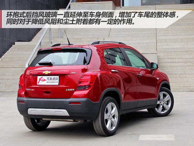 最低只要9万多 4款小型SUV车型推荐高清图片
